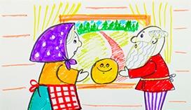 Рисуем иллюстрации к сказкам Колобок и Репка