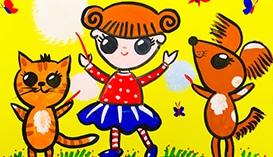 Рисунки и Открытки ко Дню Защиты Детей