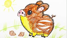 Рисуем Фломастерами: Дикие Животные