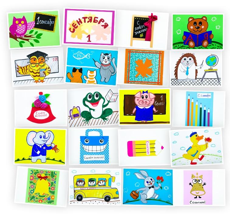 Онлайн-курс для детей «Рисунки и Открытки к 1 Сентября» SkillBerry