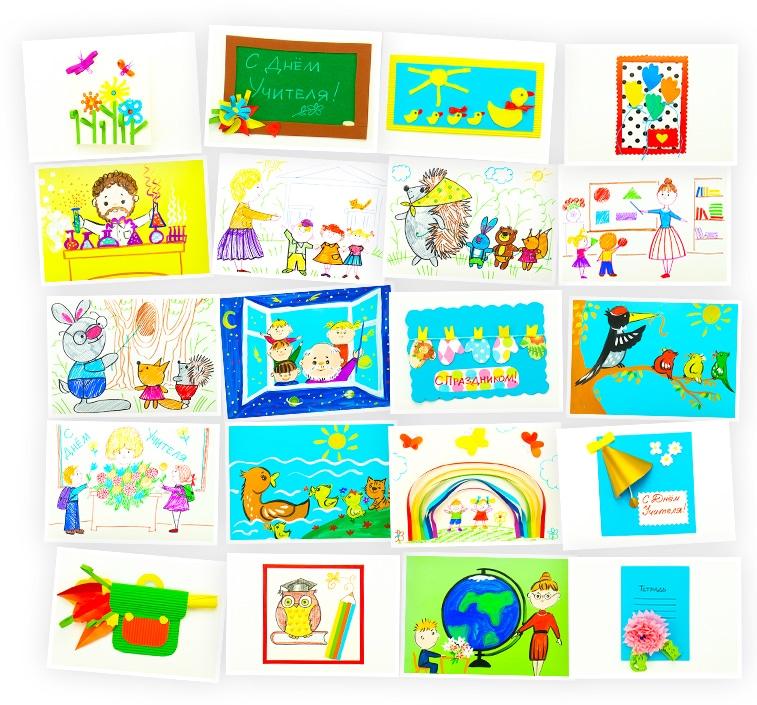 Онлайн-курс для детей «Открытки и рисунки ко Дню Учителя и Воспитателя» SkillBerry